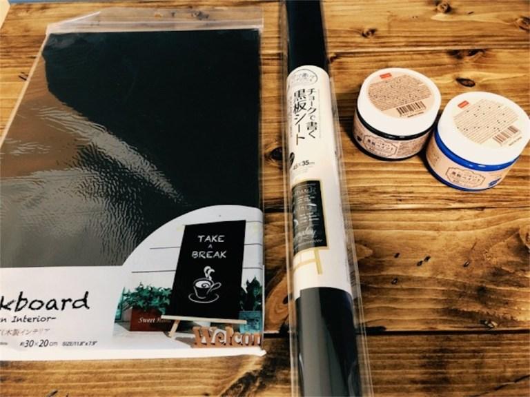 ダイソーの黒板塗料と本物の黒板