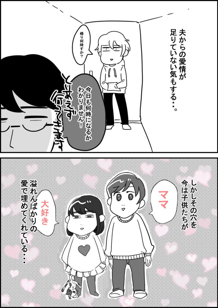 f:id:irumi0502:20170515015800j:plain