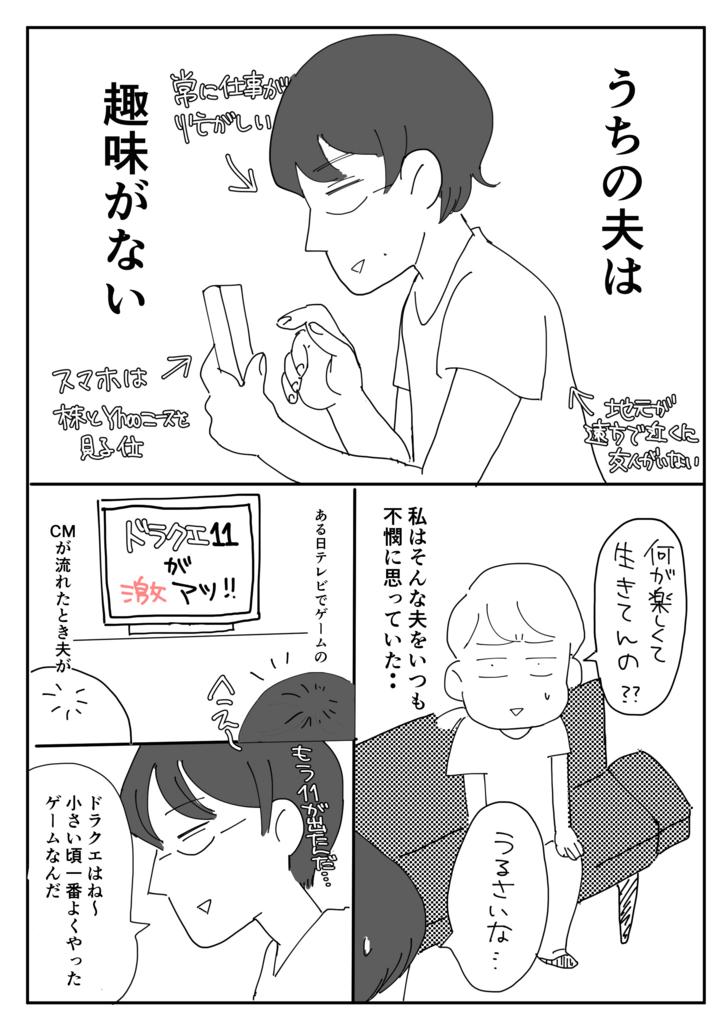 f:id:irumi0502:20171004181903j:plain
