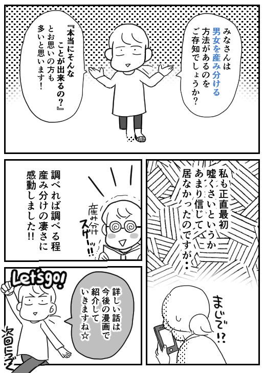 f:id:irumi0502:20171030134105j:plain
