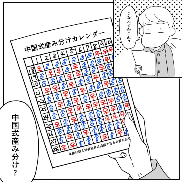 f:id:irumi0502:20171030164427j:plain