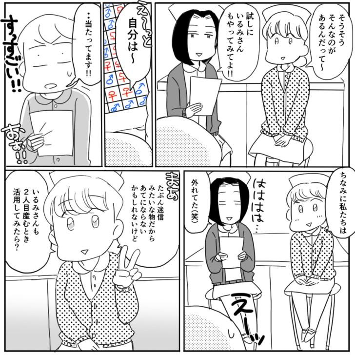 f:id:irumi0502:20171030164450j:plain