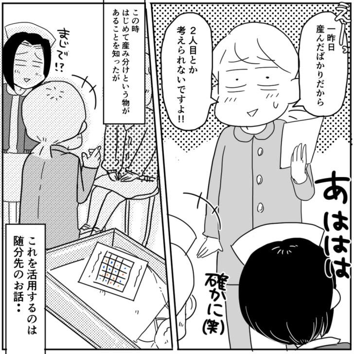 f:id:irumi0502:20171030164517j:plain