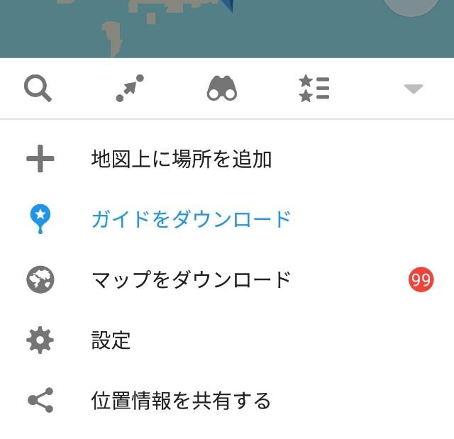 f:id:itsutsuki:20190310215334j:image