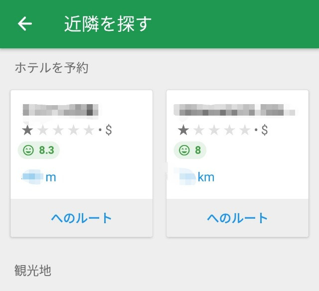 f:id:itsutsuki:20190310215940j:image