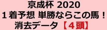 f:id:jikuuma:20200114032126j:plain