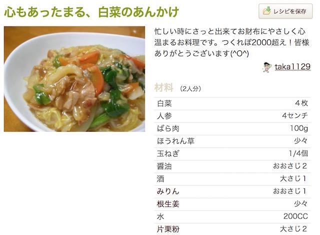 川崎の何度も通いたくなる居酒屋特集|安くてウマいおすすめ紹介!      の1枚目の画像