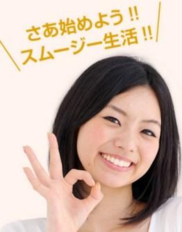 f:id:kaminarimon2015:20170125173732j:plain