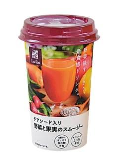 f:id:kaminarimon2015:20170317181926j:plain