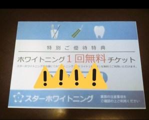 f:id:kansai_guilty:20181201132911j:plain