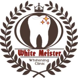東京の安いおすすめホワイトニング10位ホワイトマイスター