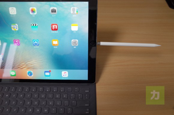iPad ProとApple Pencilを接続