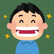 f:id:kazu532120:20181025165135p:plain