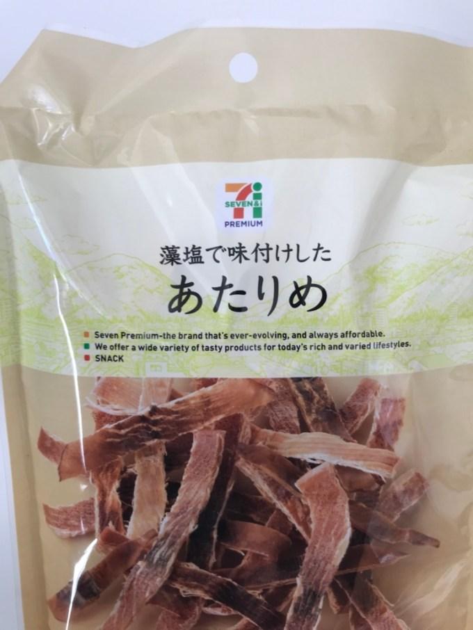 f:id:kazukiiyomasa:20171101101838j:plain