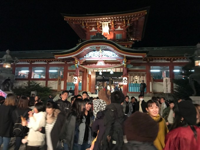 f:id:kazukiiyomasa:20171126013530j:plain