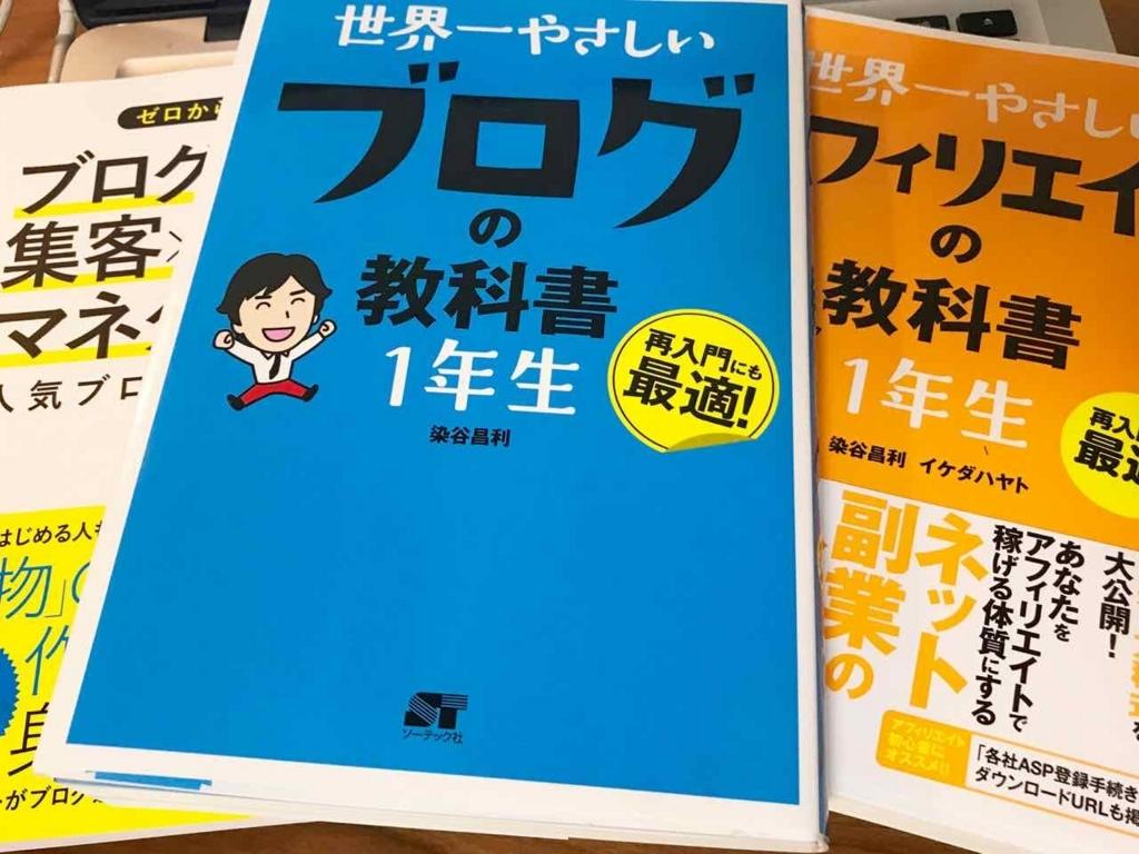 f:id:kazuto47:20170906220209j:plain