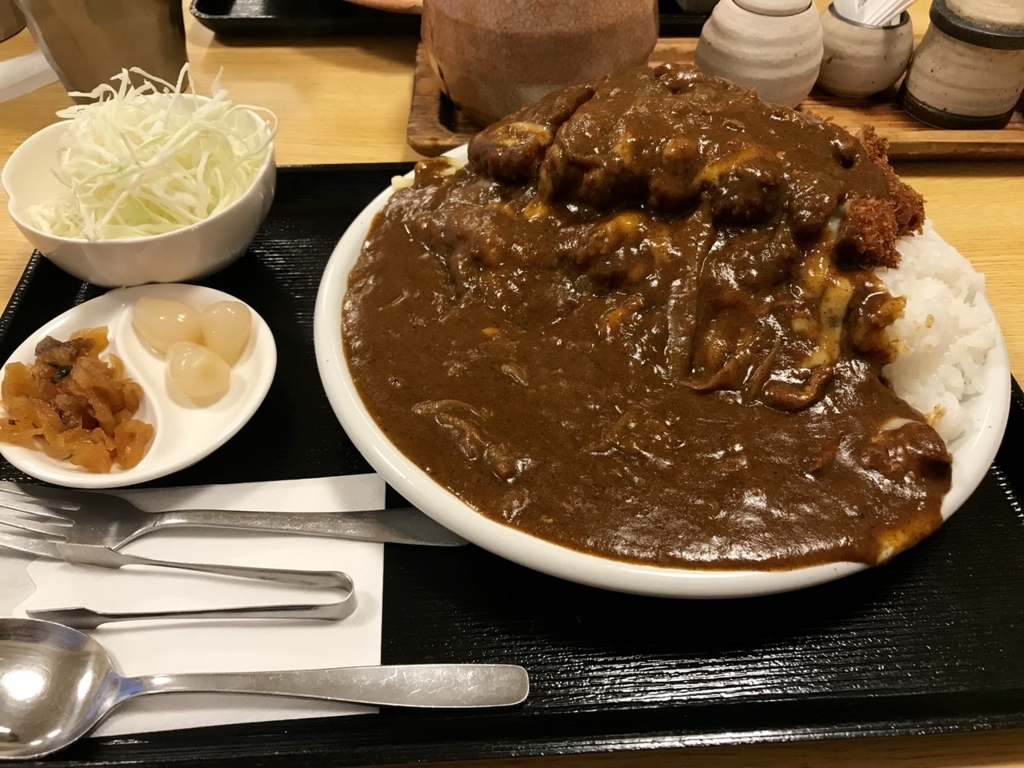 f:id:kazuto47:20180117130458j:plain