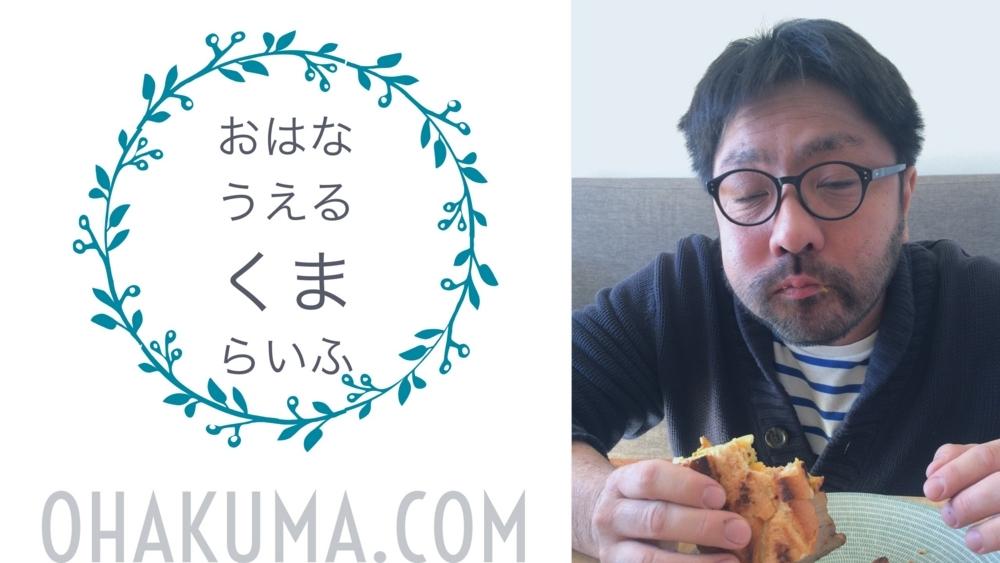 f:id:kazuto47:20180315180254j:plain