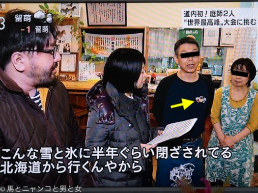 f:id:kazuto47:20190110232330j:plain