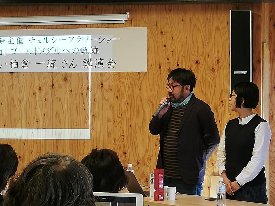 f:id:kazuto47:20191008205750j:plain