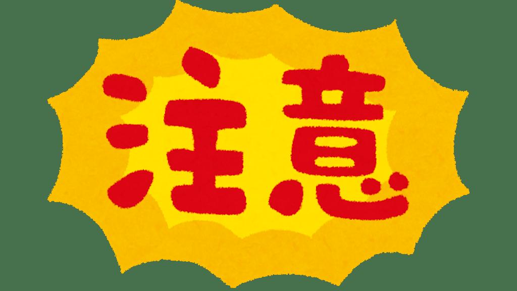 f:id:keeemura:20200817090907p:image