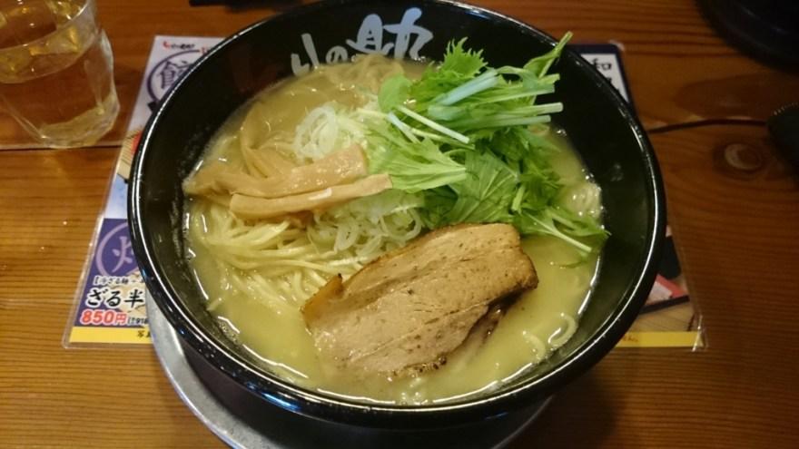 f:id:kikankou-kou:20170807003347j:plain