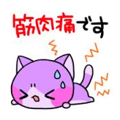 f:id:kikankou-kou:20170902210851p:plain