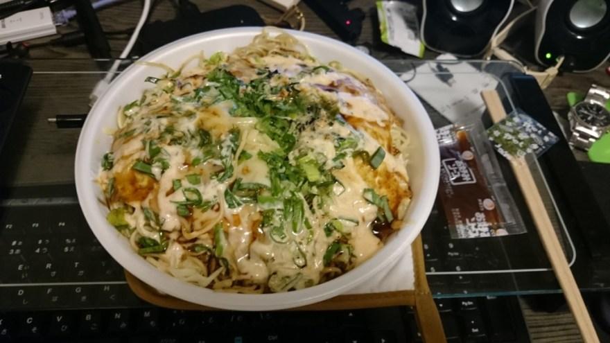 f:id:kikankou-kou:20170903200236j:plain
