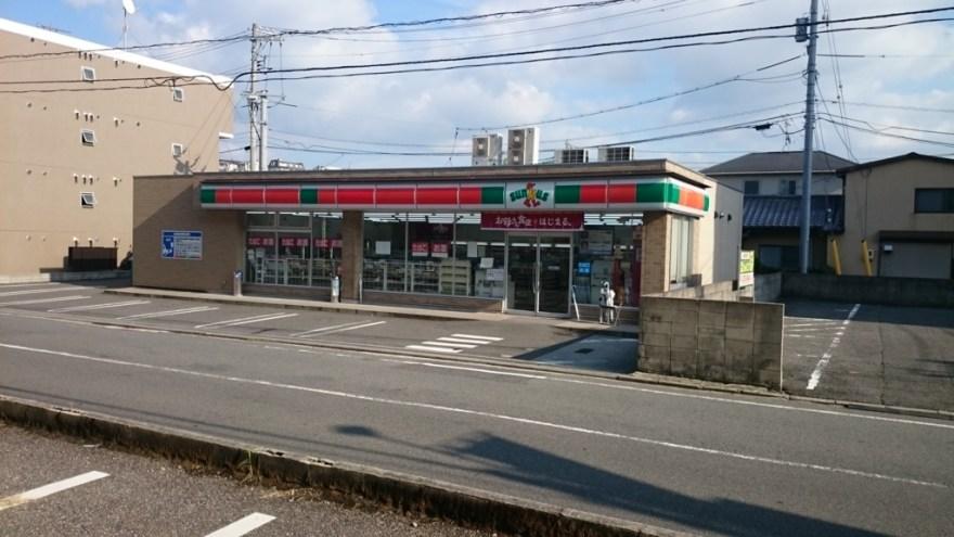 f:id:kikankou-kou:20171013165605j:plain
