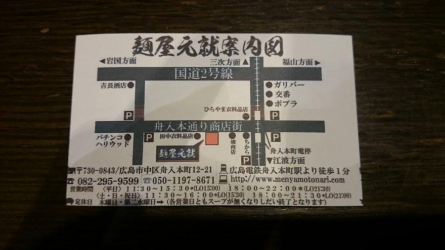f:id:kikankou-kou:20171022182328j:plain