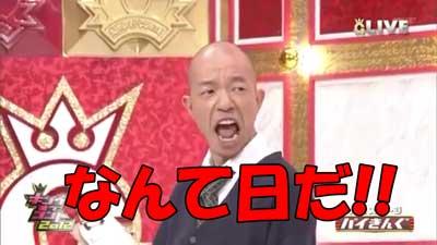 f:id:kishimakishima:20170517162822j:plain