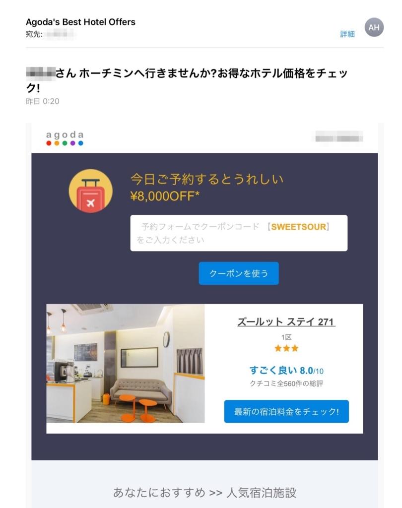 f:id:komachantabisuki:20180204225818j:plain