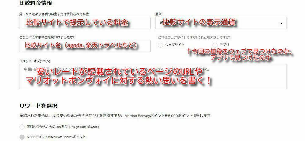 f:id:kura0840:20200401172206j:plain