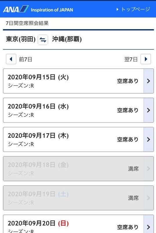 f:id:kura0840:20200611101912j:plain