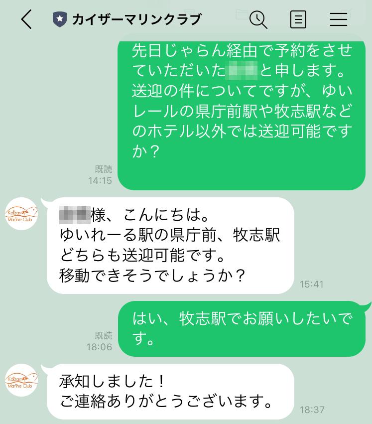 f:id:kura0840:20200726141607p:plain