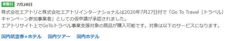 f:id:kura0840:20200729231426j:plain