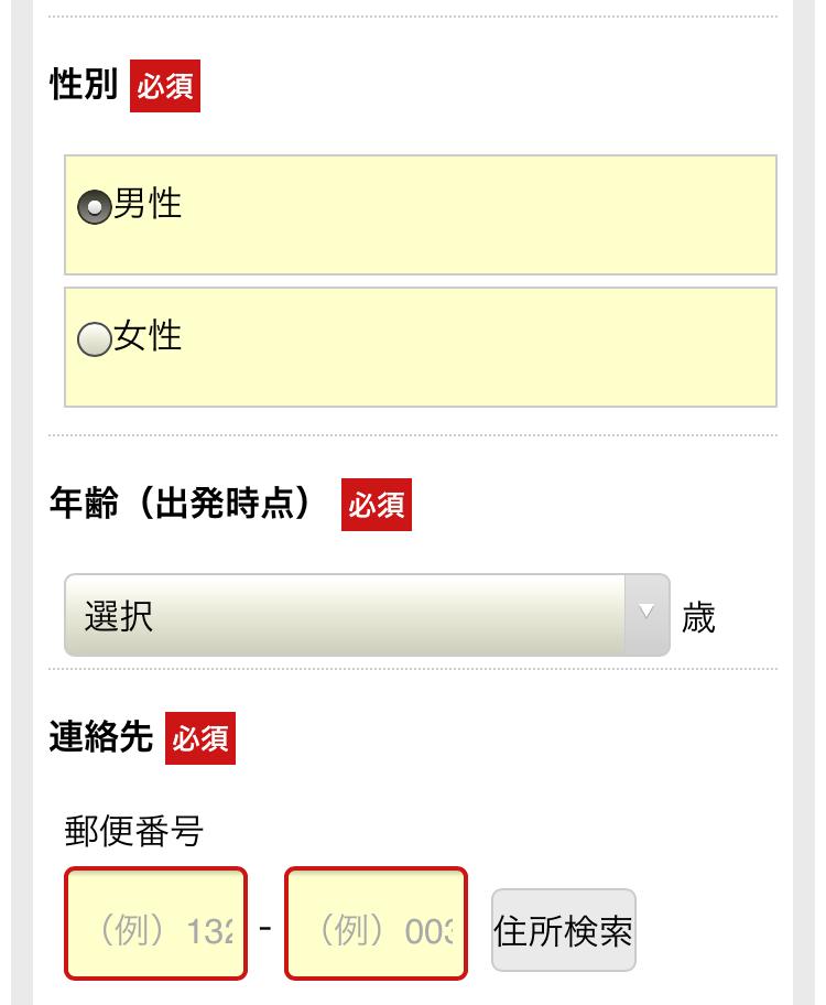 f:id:kura0840:20200804143603p:plain