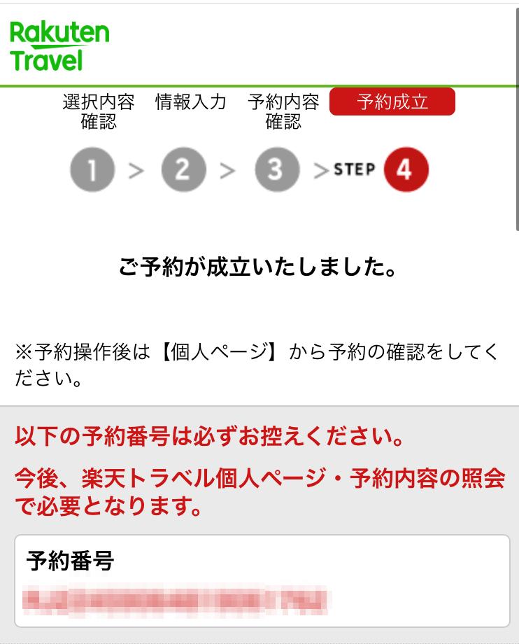 f:id:kura0840:20200804155625p:plain