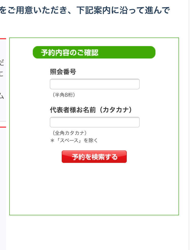 f:id:kura0840:20200816132659p:plain