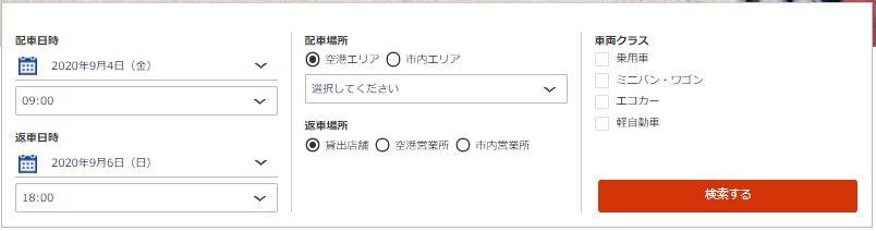 f:id:kura0840:20200902161408j:plain