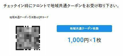 f:id:kura0840:20201001001429j:plain