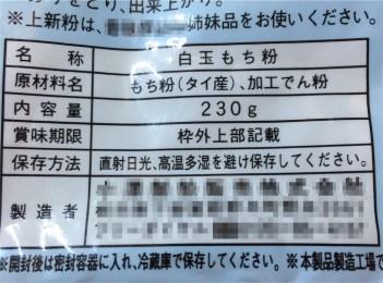 f:id:kurage0001:20161112224626j:image