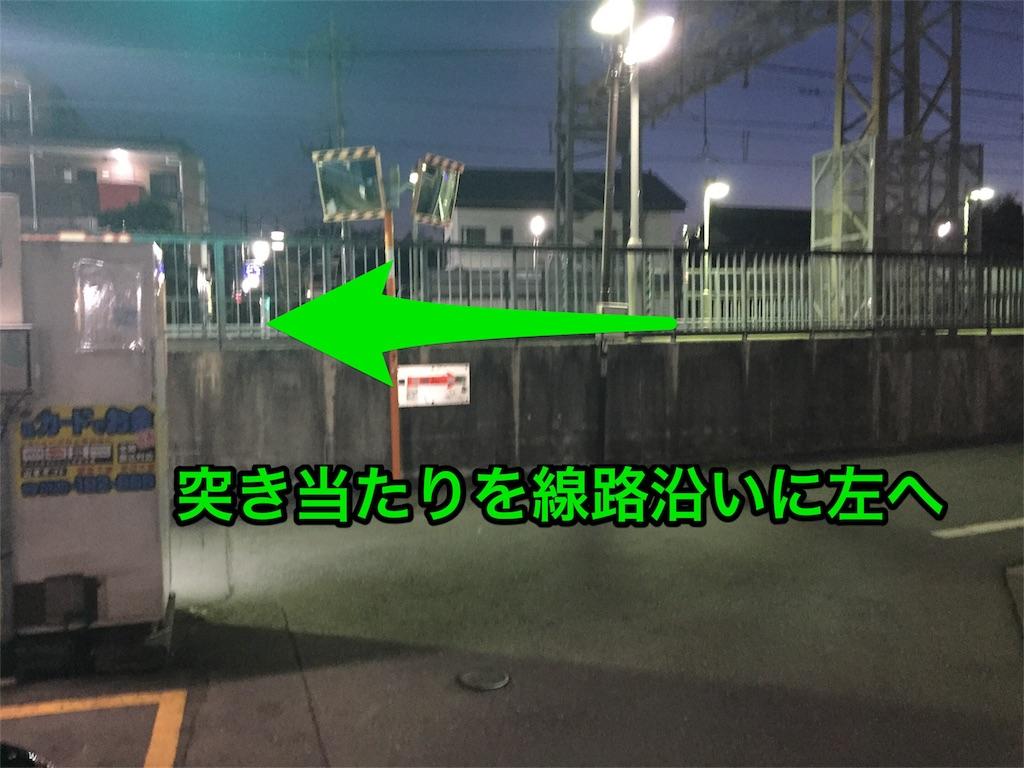 f:id:kurage0001:20161218181023j:image