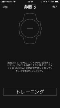 f:id:kusakui48:20180312235124p:plain