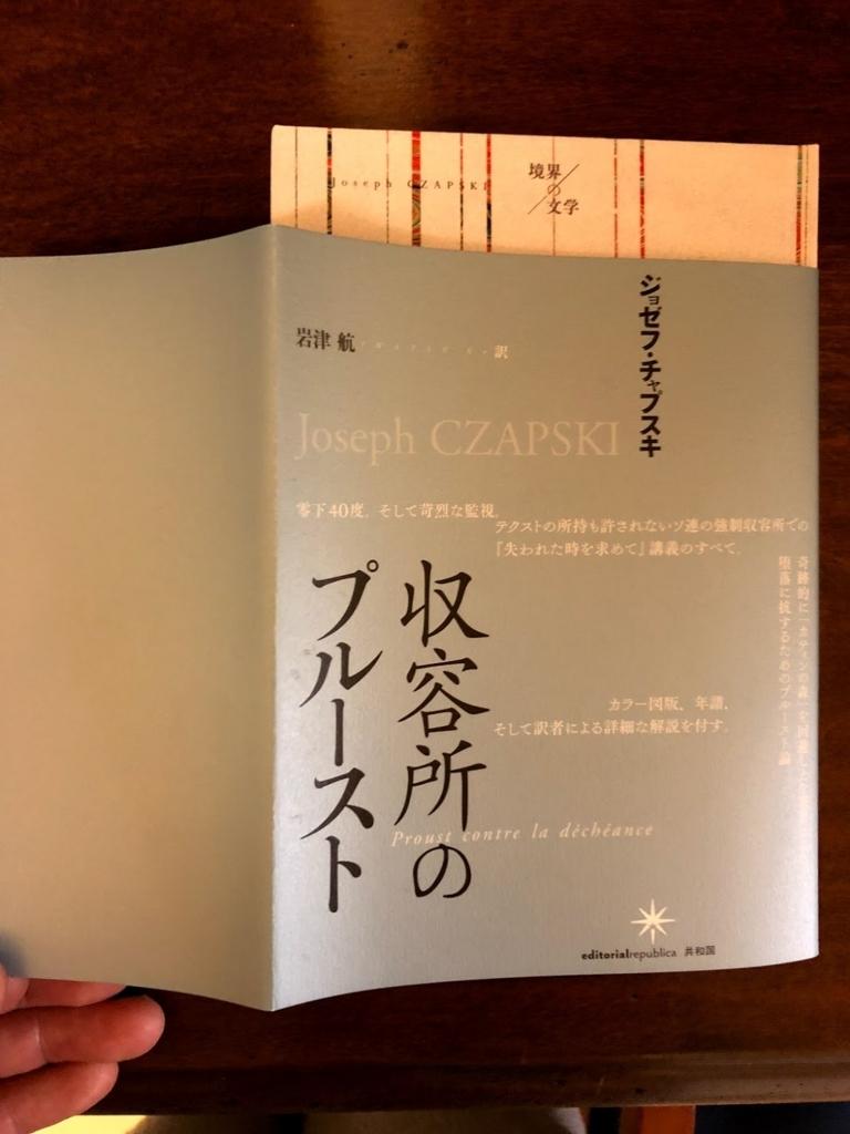 f:id:kusakui48:20180313201041j:plain