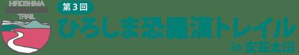 f:id:kusakui48:20180320124128p:plain