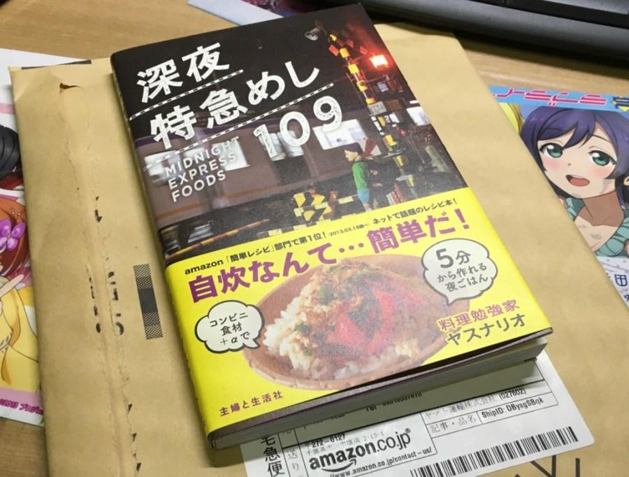 f:id:kyu_com:20160902132648j:plain