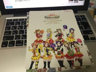 f:id:kyu_com:20160927195020j:plain