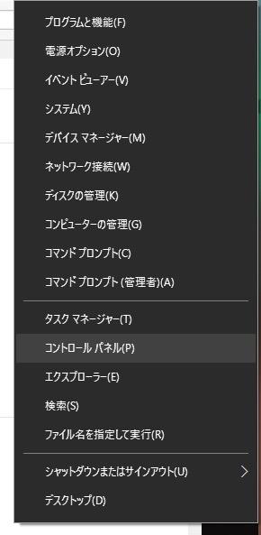 f:id:kyu_com:20161114213400j:plain