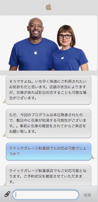 f:id:kyu_com:20161121202632j:plain